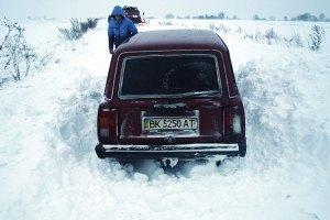 """В """"Батькивщине"""" уверяют, что вече во Львове состоится при любой погоде"""