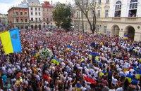 К 2050 году население Украины может уменьшиться более чем на 30%