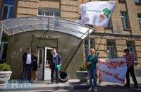 Голосеевцы пикетировали «Киевавтодор»
