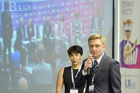 """VII Національний експертний форум """"Точки росту"""". Фоторепортаж"""