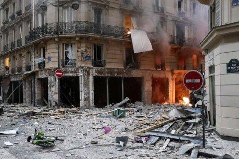 В центре Парижа произошел взрыв: 3 погибших, почти 50 раненых (обновлено)