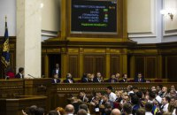 """6 депутатів від """"Слуги народу"""" не голосували за Кабмін Гончарука"""