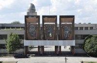 В Запорожье уничтожают фасад Дворца детского творчества