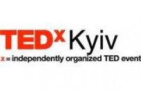 Прямая трансляция конференции TEDx Kyiv начнется в 12:00