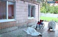 В Луганске погибли 5 жителей дома престарелых