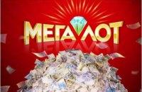 В Україні протягом п'яти днів зірвано два джек-поти на суму 18 450 000 гривен