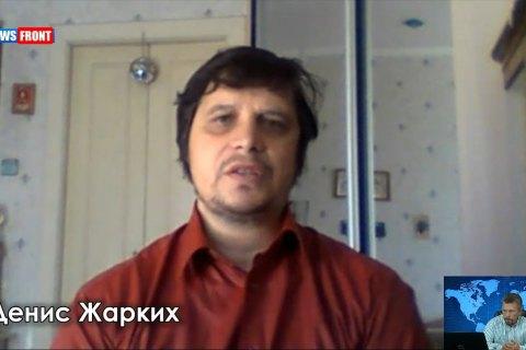 """Генпрокуратура поручила СБУ проверить ведущего """"112 Украина"""" Жарких"""