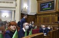 """""""Слуга народу"""" отримала 35 млн гривень з бюджету"""