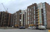 НАБУ завершило розслідування справи про закупівлю квартир для Нацгвардії у проблемному ЖК під Києвом
