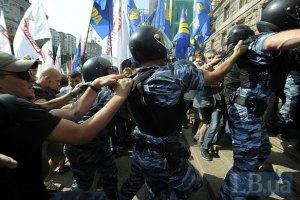 """Москаль предлагает запретить """"Беркут"""" на митингах"""