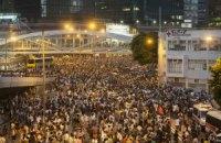 В Гонконге демонстранты оккупировали правительственный квартал