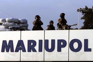 Рада увеличила площадь Мариуполя и Артемовского района