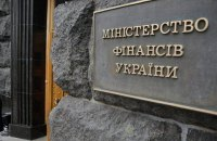 Мінфін назвав суму, яка буде виділена на підготовку українських спортсменів до Олімпіади-2020