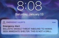 Жителям Гаваїв помилково повідомили про ракетну атаку