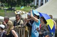 На вече в Киеве пришло около сотни человек