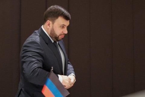 """""""ДНР"""" і """"ЛНР"""" оголосили про рішення відпустити чотирьох заручників (оновлено)"""