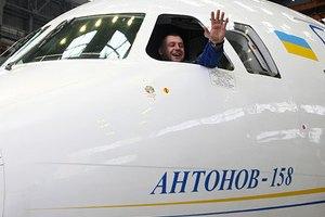 Украина продала на выставке Ле Бурже 10 самолетов Ан-158 на $300 млн