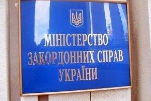 МЗС не має наміру пред'являти Росії претензії через справу Развозжаєва