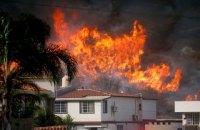 Более 200 тыс. человек эвакуировали из Калифорнии из-за лесных пожаров