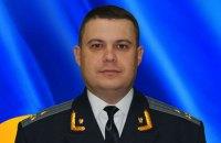 Суд огласил приговор в деле экс-зампрокурора Винницкой области