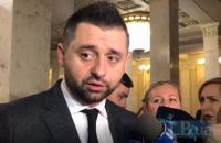 Более 150 «слуг народа» поддерживают исключение нардепа Шевченко из фракции, - Арахамия