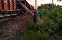 Під Києвом з рейок зійшов господарський потяг. Аварія спричинила затримку пасажирських поїздів (оновлено)