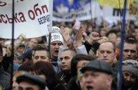 Ляшко: протесты предпринимателей могут перерасти в революцию