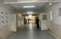 ЕСПЧ обязал Литву разрешить заключенному учиться через интернет