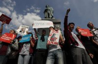 В России очередной раз митинговали против повышения пенсионного возраста