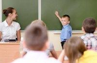 Минобразования предлагает ввести ВНО для учителей начальной школы