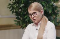 """Тимошенко: """"Я не думаю, що потрібно щось робити з Володимиром Зеленським"""""""