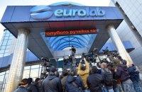 Клиника Eurolab удалила или скрыла свою страницу в Фейсбуке