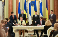 Украина и Финляндия подписали соглашение о взаимной защите информации
