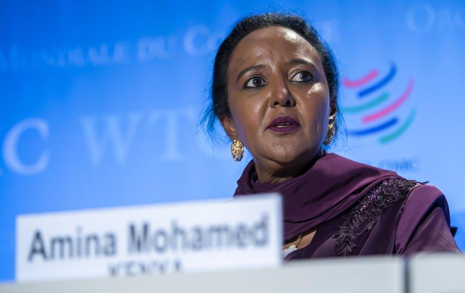 Аміна Мохамед