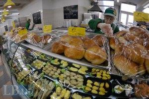 АМКУ заинтересовался ценами на продукты в супемаркетах