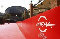 На 13-м Римском кинофестивале представили российскую пропаганду