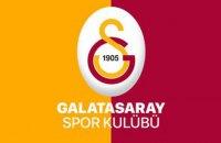 """Турецкий футбол накрывает вторая волна кризиса: """"Галатасарай"""" приостановил тренировки из-за положительных тестов на COVID-19"""