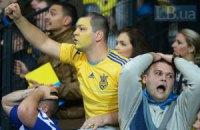 Сборная Украины будет играть против поляков при пустых трибунах
