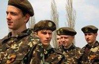 1475 призывников из Днепропетровской области отправились служить в армию