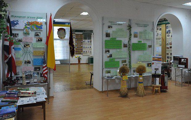 Музей Истории ДГАУ