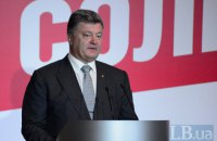 Порошенко назвал олигархов угрозой номер два для Украины