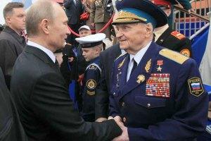 Путин призвал уважать самостоятельный выбор народа