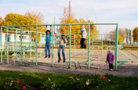 В Киеве открыли спортивную площадку для воркаута