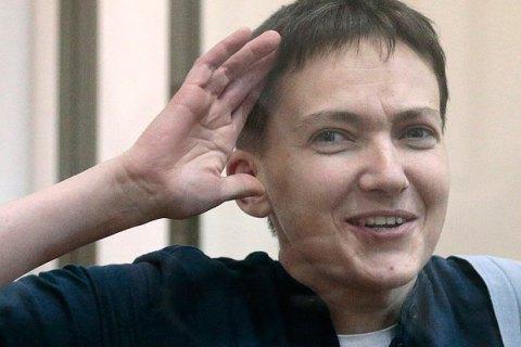 МЗС заявило про різке погіршення стану Савченко