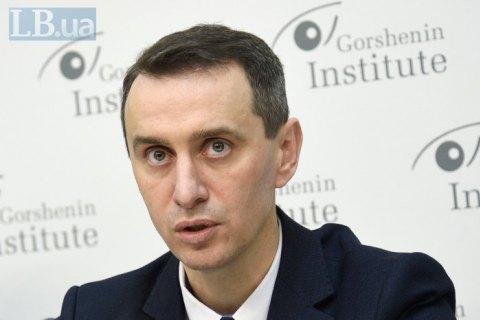 Ляшко: Нові безкоштовні експрес-тести на COVID-19 можуть з'явитися в Україні наступного тижня