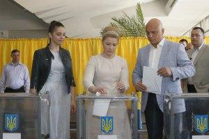 Юлія Тимошенко проголосувала у Дніпропетровську
