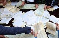 Центрвиборчком за рішенням суду змінив голову проблемної 38-ї ОВК