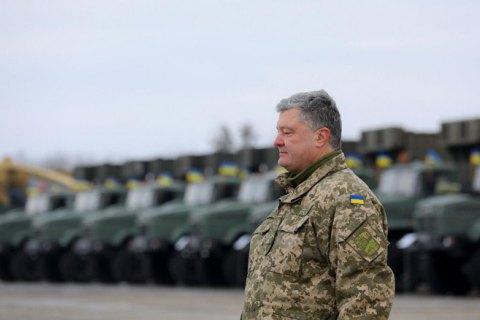 Порошенко присвоил 24 генеральских звания, в том числе начальнику, ответственному за безопасность арсеналов