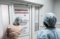 Ковідний безлад. Що відбувається в українських лікарнях