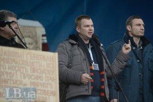 Инцидент с Булатовым - акт устрашения всех активистов, - Кличко